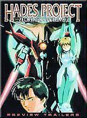 Hades-Project-Zeorymer-Vol-2-Extinction-DVD-2001-LN