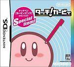 Jeux vidéo manuels inclus japonais pour Nintendo DS