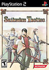 Suikoden Tactics  (Sony PlayStation 2, 2005) (2005)