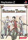 Suikoden Tactics (Sony PlayStation 2, 2005)