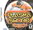 Plasma Sword: Nightmare of Bilstein (Sega Dreamcast, 2000)