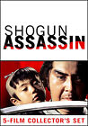 Shogun Assassin: 5 Film Collector's Set (DVD, 2008, 5-Disc Set, Collector's Edition)