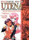Revolutionary Girl Utena: The Black Rose Saga Collection (DVD, 2003, 4-Disc Set)
