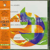 A-Twist-of-Jobim-by-Various-Artists-CD-Apr-1997-Universal-Polygram