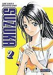 Suzuka Volume 2 (DVD, 2007) NEW SEALED Region 2 PAL Episodes 6 to 10 Manga