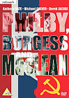Philby, Burgess And Maclean (DVD, 2008)