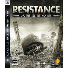 Jeux vidéo NTSC-J (Japon) pour Action et aventure et Sony PlayStation 3