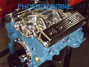 CHEVY 350-326HP ENGINE PONTIAC MIDNIGHT CRATE ENGINE HIGH PERFORMANCE7 389 7GMP