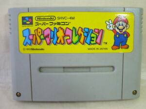 SUPER-MARIO-COLLECTION-Super-Famicom-Japan-Cart-sfc