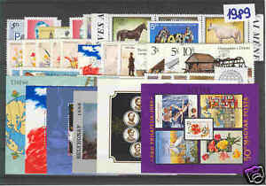 HUNGARY 1989. Complete year unit, 52 stamps 6 S/S MNH