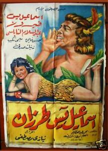 Ismail-Yassin-Tarzan-Egyptian-Arabic-Movie-Poster-1958