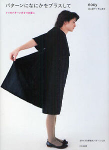 2-VARIATIONS-from-1-PATTERN-Japanese-Dressmaking-Book