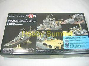 Hasegawa-1-350-AGANO-Light-Cruiser-Photo-Etch-Set-WWII-IJN-Japnaese-Navy