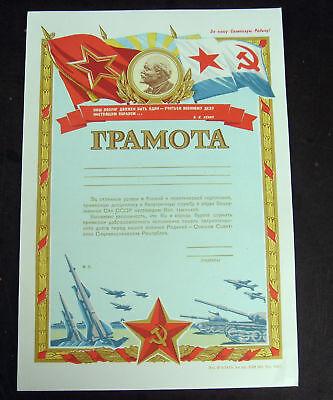 Auszeichnung Urkunde UDSSR  CCCP Sowjet Armee