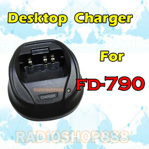 Desktop-Charger-for-FeiDaxin-FD-780-FD-790-RC35