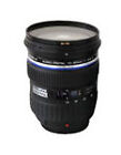 Olympus Zuiko 12-60mm f/2.8-4.0 ED SWD Lens for Four Thirds