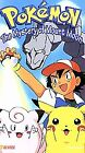 Pokemon Vol. 2: The Mystery Of Mount Moon (VHS, 1999)