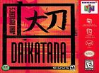 John Romero's Daikatana 2000 Released Video Games