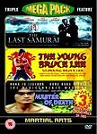 Last-Samurai-The-Young-Bruce-Lee-Master-Of-Death-NEW-SEALED-3-DVD-UK-FREEPOST