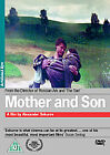 Mother And Son (DVD, 2007)