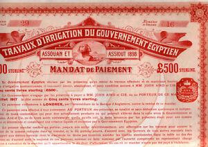 RAVISHING RED 1899 EGYPT IRRIGATION BOND w SPHINX/STAR-CRESC! HUGE HISTORIC GEM!