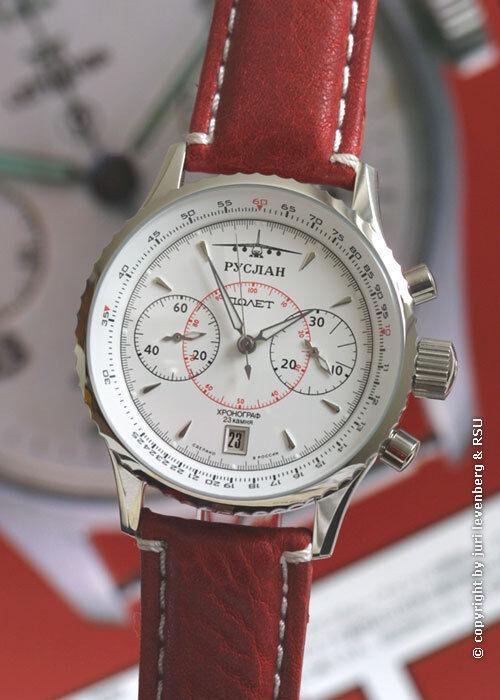 Наручные часы в магазине в Санкт-Петербурге купить в