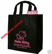 Sanrio Hello Kitty Lunch Box