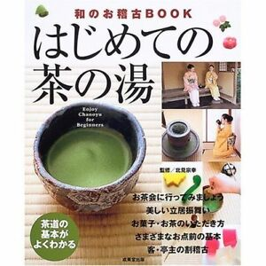 tea in japan essays on history of chanoyu