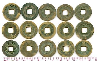 Click now to see the BUY IT NOW Price! 100 PCS DIFF. KOREAN SANG P'YONG T'ONG BO AD 1633-1891, 1-CASH