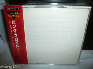 PINK-FLOYD-THE-WALL-JAPAN-2-CD-BOX-OBI-5000yen-50DP-1ST