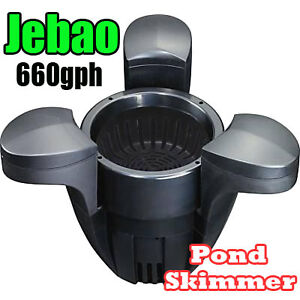pool surface skimmer filter 660gph koi fish pond new ebay