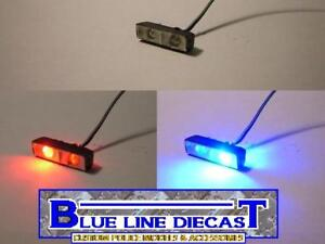 1/18 Flashing LED Police Dual Dash Deck Light Lightbar #16 Custom Diecast Model