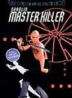 36th Chamber of Shaolin (DVD, 2000, Dubbed)