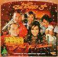 DIE TOGGO 5 - MY WISH FOR CHRISTMAS / CD - NEU