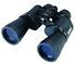 Binoculars: Bushnell Falcon 10x50 133450 BinocularsMax Magnification: 10x, Coated Lenses, Lever Focus...