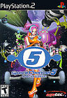 Sony PlayStation 2 Space Channel 5 2003 Video Games