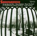 Streichquartett 1/Quintett/ von St Petersburg String Quartet (2004)