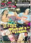 XPW - Go Funk Yourself (DVD, 2002)