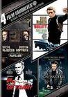 Steve McQueen Collection: 4 Film Favorites (DVD, 2010, 2-Disc Set)