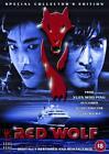 Red Wolf (DVD, 2002, 2-Disc Set)