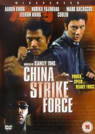 China Strike Force DVD 2004 - Stowmarket, United Kingdom - China Strike Force DVD 2004 - Stowmarket, United Kingdom