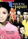 Night And Fog In Japan (DVD, 2008)