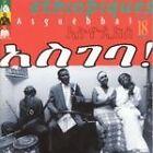 Various Artists - Ethiopiques, Vol. 18 (Ethiopiques Artists, 2004)
