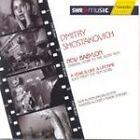 Dmitry Shostakovich - New Babylon/A Year Is Like A Lifetime (2006)