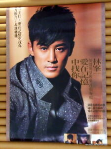 RAYMOND-LAM-Fung-Finding-Love-in-Memory-Promo-Poster-2007-Hong-Kong