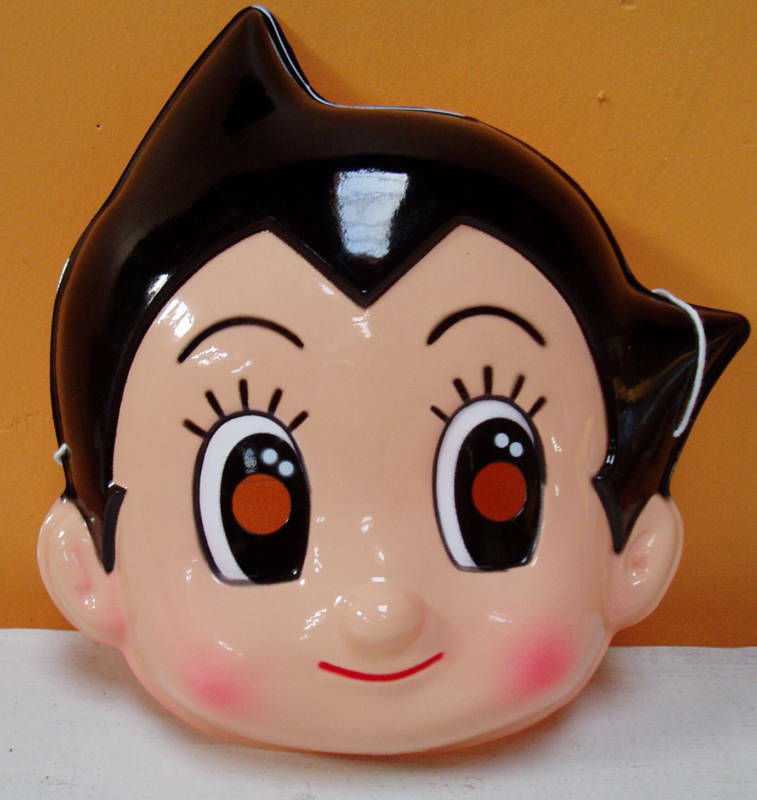eBay.com.sg: ASTRO BOY MASK ASTROBOY non traditional Japanese ANIME (item 270651881679 end time Feb 17,