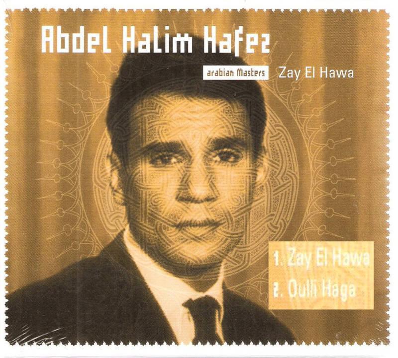 Abdel Halim Hafez Resala Taht El MA MHMD El Mogi Nizar Qabani ...