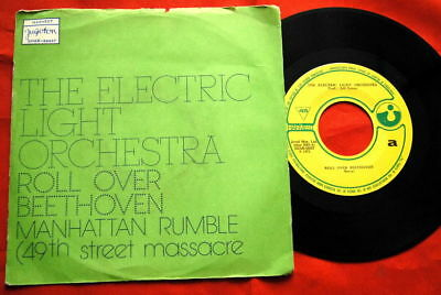 "ELECTRIC LIGHT ORCHESTRA 1973 EXYU UNIQ 7""PS N/MINT ELO"