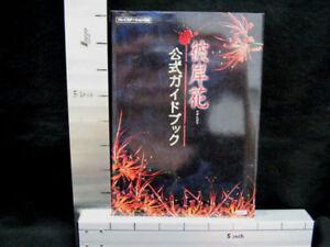 HIGANBANA-Official-Guide-Book-Import-Japan-Koei