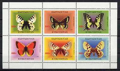 KYRGYZSTAN 1998 BUTTERFLIES SET OF 6 STAMPS MINT COMPLETE IN A SHEET!